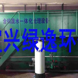含磷废水处理设备