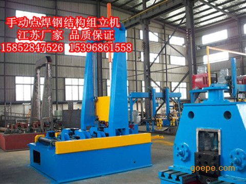 H型钢组立机江苏东台钢结构生产线厂家非标定制