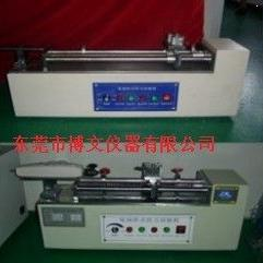 大量销售电动卧式拉力试验机生产厂家