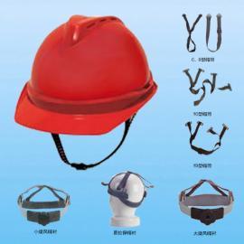 V-Gard500豪华型安全帽