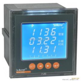 安科瑞智能电能表|ACR系列网络电力仪表