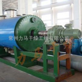 ZPG5000耙式真空干燥机技术参数说明