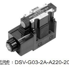 DSV-G03-2A电磁换向阀/现货