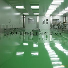 嘉兴印刷包装净化工程│千级净化工程设计装修│金华净化工程供应