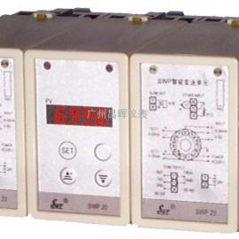 SWP-20型配电模块