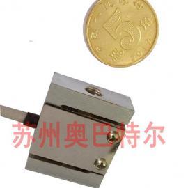 厂家直供 品质保障 LSZ-A00-5kg型拉力传感器 苏州 拉压两用 称重