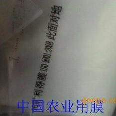 上海普拉斯克塑料