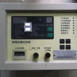 静电除尘控制器 AV-I型