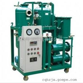 ZLR系列变压器油再生滤油机