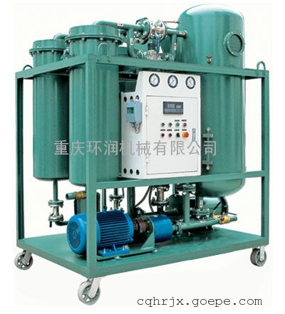 汽轮机润滑油专用滤油机