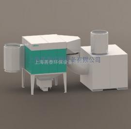 SJZ-F系列大型中央烟尘净化器