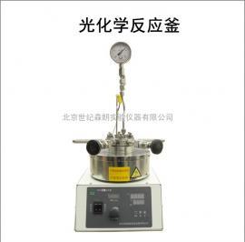 天津供应光化学反应釜