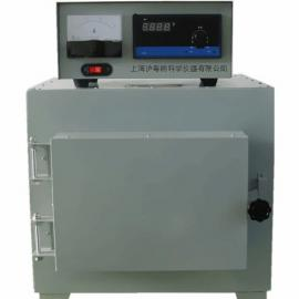 SX2-6-13A箱式电阻炉  工业电炉.实验电炉.箱式炉