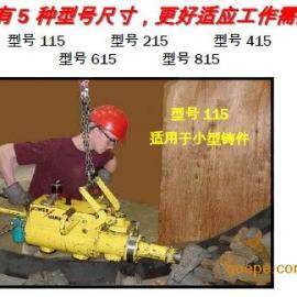 北京天瑞宇祥气动冲击锤 f
