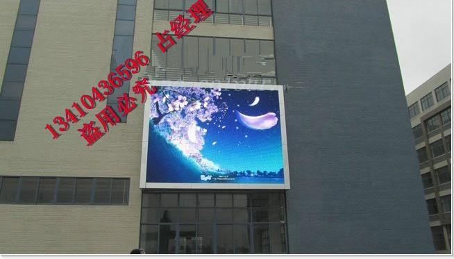 墙外立面led全彩显示屏品牌 一平米报价