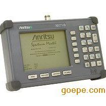 出售出日本安立MS2711B手持式频谱分析仪