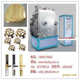 电镀黄钛金镀膜设备