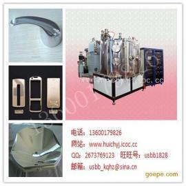 多功能装饰膜真空镀膜机 电弧离子镀膜机