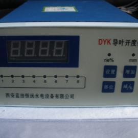 水电自动化DYK导叶开度仪/DYK闸门导叶开度控制仪