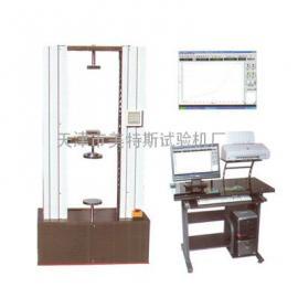 WDW、WDL电子万能试验机