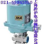 QMB矿用高压电动阀