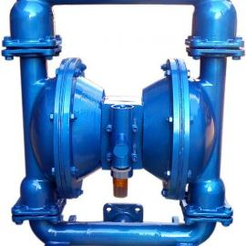 3寸气动隔膜泵