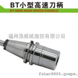 韩国HIPPSC BT小型高速GER刀柄