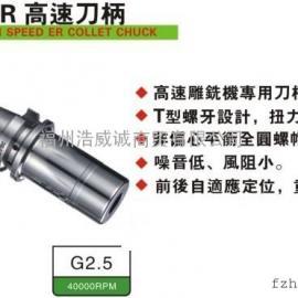 韩国HIPPSC BT-GER高速刀柄