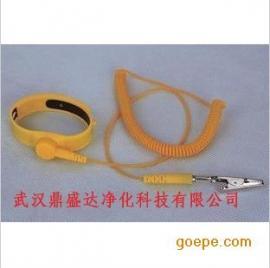 特别供应湖北武汉永久防静电硅胶手碗带