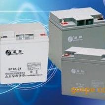 沈阳圣阳蓄电池SP系列阀控铅酸蓄电池