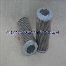 钢厂专用GC-12-6-40UW日本大生过滤效率高滤芯