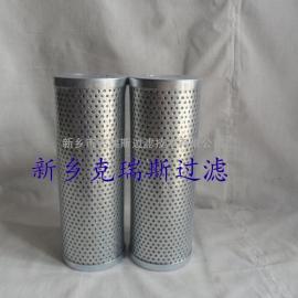机械加工专用S3.0720-05雅歌耐高温高效油滤芯