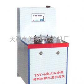 TSY-6型土工布耐静水压测试仪