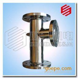 FUNV QSH型汽水混合器