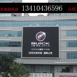 外墙幻灯片广告LED大型电子显示屏