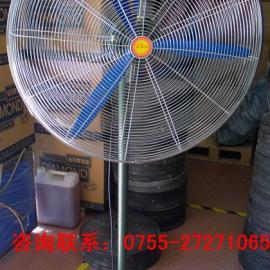 落地牛角扇销售 长城牌工业牛角扇 强力电风扇批发