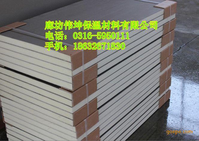 40mm复合型硬泡聚氨酯板