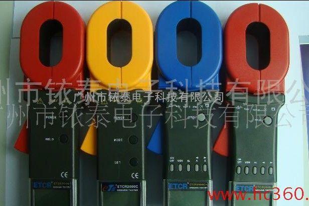 环保仪器仪表 电子电工仪器仪表 电阻测试仪/绝缘测试仪 >> 单钳接地