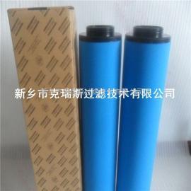 克瑞斯厂家生产C15-60派克滤芯精密滤芯