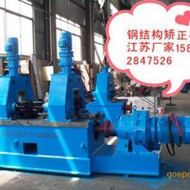 H型钢矫正机江苏厂家现货批发 40型矫正机配件
