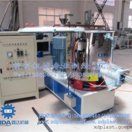 江苏SHR系列高速混合机制造厂家批发商|SHR500高混机