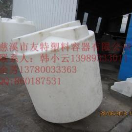 批发供应1.5吨锥底药箱,一次性排空搅拌桶,友特锥底计量桶