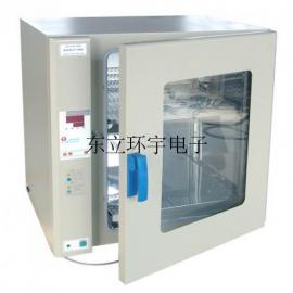 CH-GR-30 型电热鼓风干燥箱、热空气消毒箱