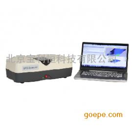 便携式三维荧光光谱仪