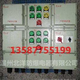 防爆钢板焊接配电箱BXD51|防爆动力配电箱厂家报价