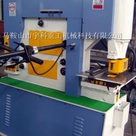 新疆联合冲剪机 新疆角钢冲剪机 槽钢剪断机 型材加工设备