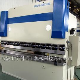 优质折弯机厂家 乌鲁木齐折弯机厂家 乌鲁木齐液压板料折弯机