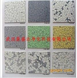 热销湖北武汉防静电PVC地板生产厂家电话