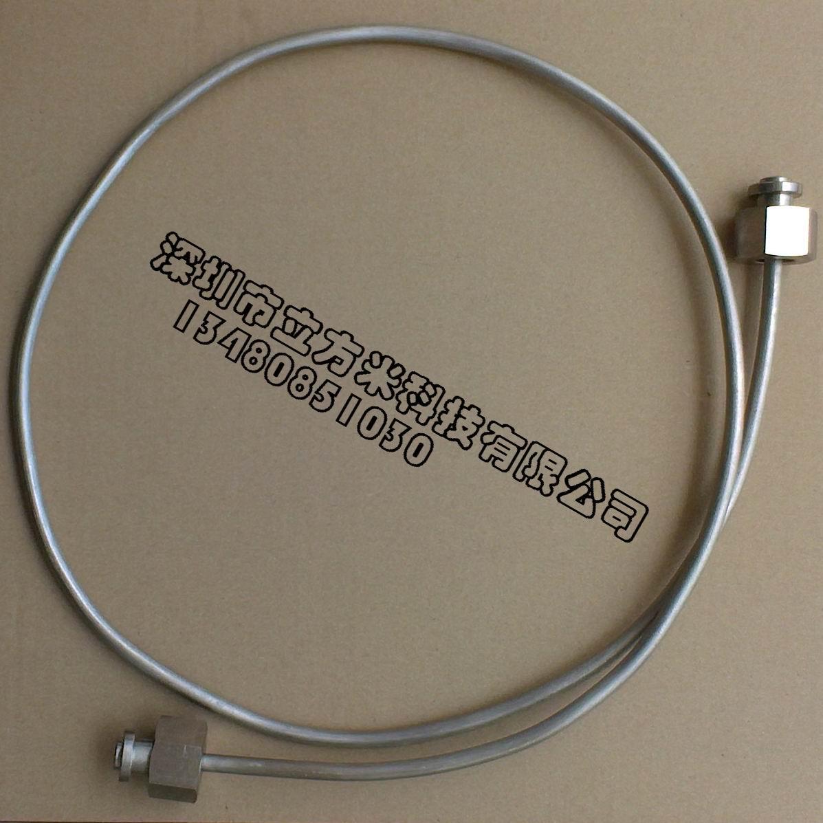 氯气铜管 柔性连接管 氯瓶导管 液氯充装铜管