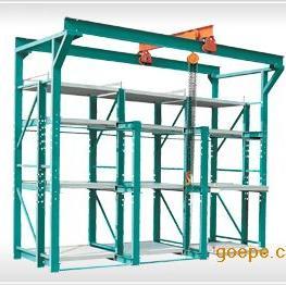 供应厂家直销江门优质重型模具架
